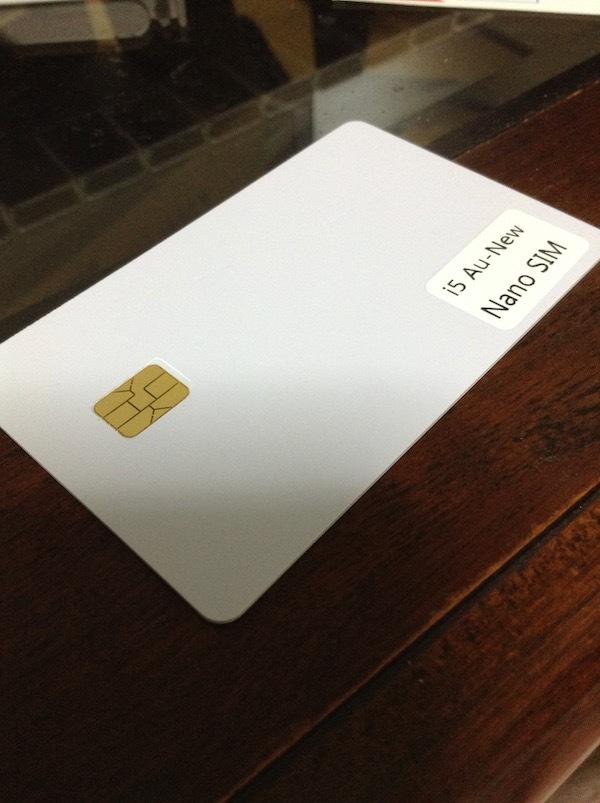 超激安本舗にアクティベーションSIMカードを注文