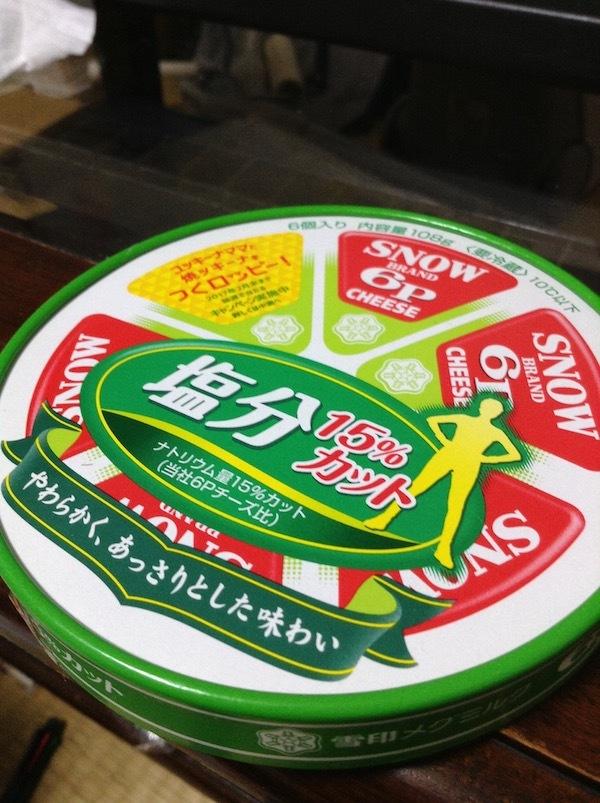 雪印メグミルク6Pチーズ 塩分15%カット