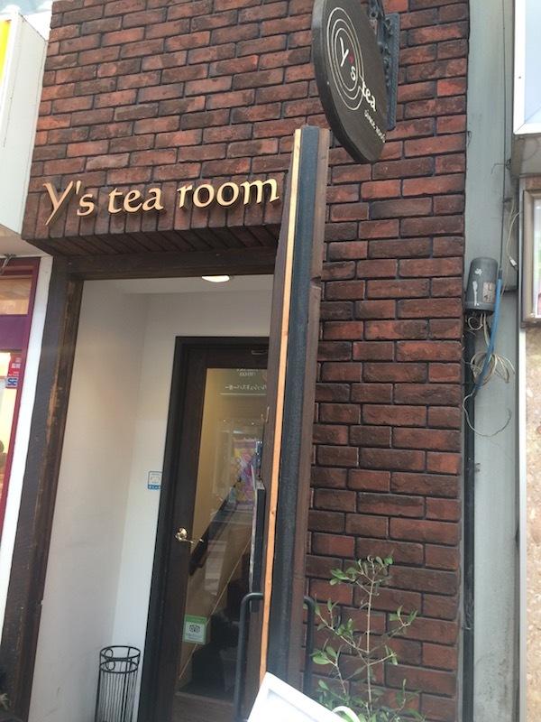 Y's tea roomは子連れアフタヌーンティーを楽しむのに最適