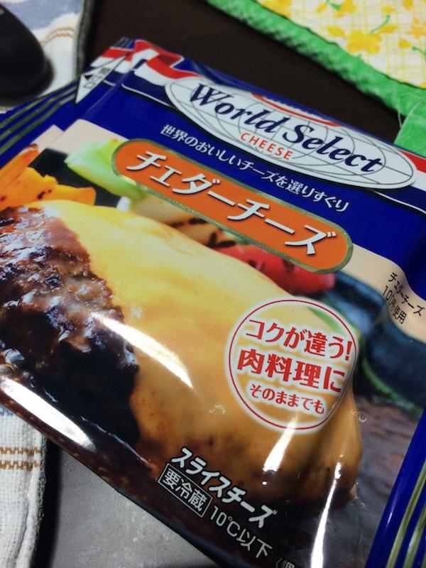 エントリーNo.4 KRAFT クラフト World Select チェダーチーズ
