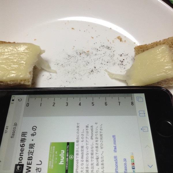 エントリーNo.3 KRAFT クラフト World Select モッツァレラチーズ
