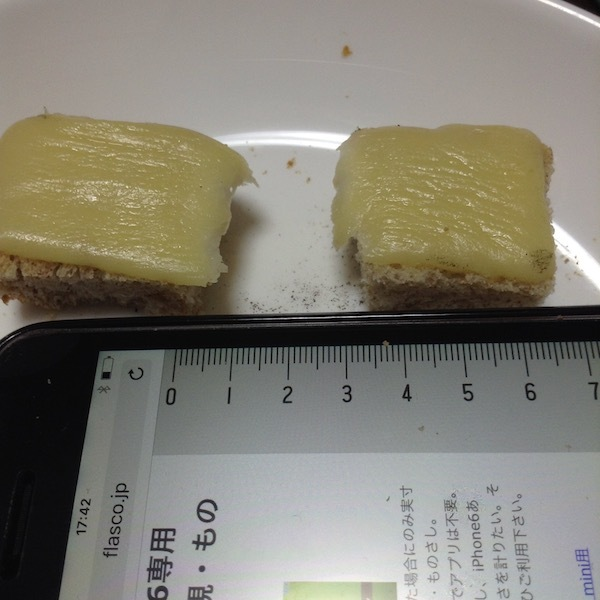 エントリーNo.6 雪印メグミルク スライスチーズ