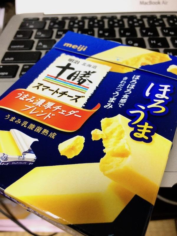 美味しい明治北海道十勝スマートチーズのキャリア志向と意識の高さ
