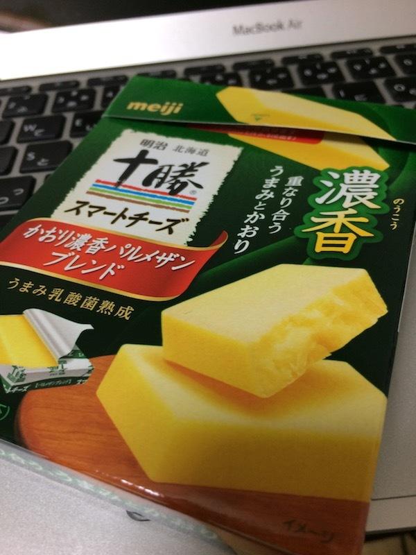 明治北海道十勝スマートチーズかおり濃香パルメザンブレンド 90g(8個入)