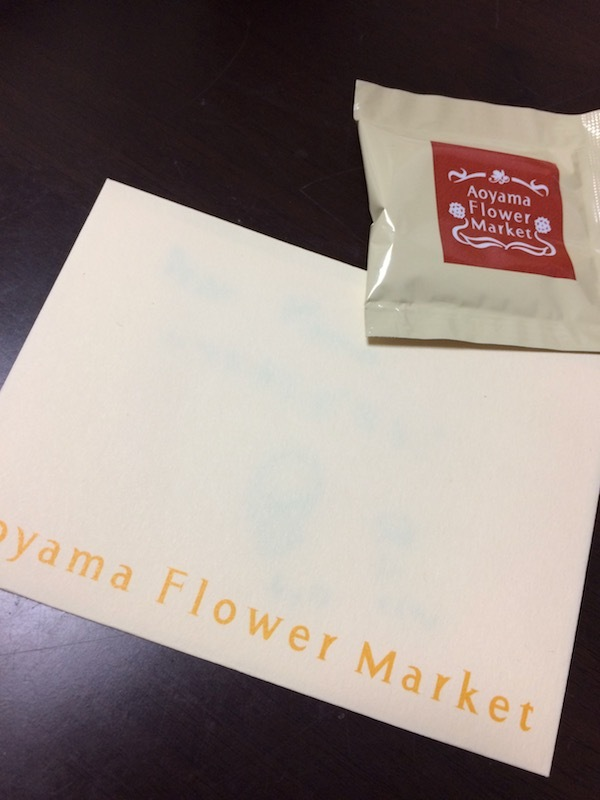 青山フラワーマーケット赤坂店
