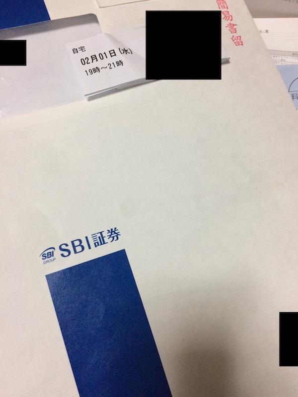 SBI証券のiDeCoの申し込み方法と口座開設までの流れ