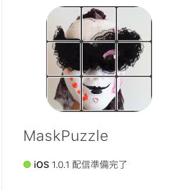 MaskPuzzle