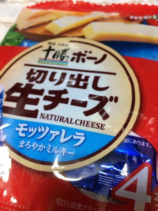 明治北海道十勝ボーノ切り出し生チーズはダイエット中の間食にお薦め