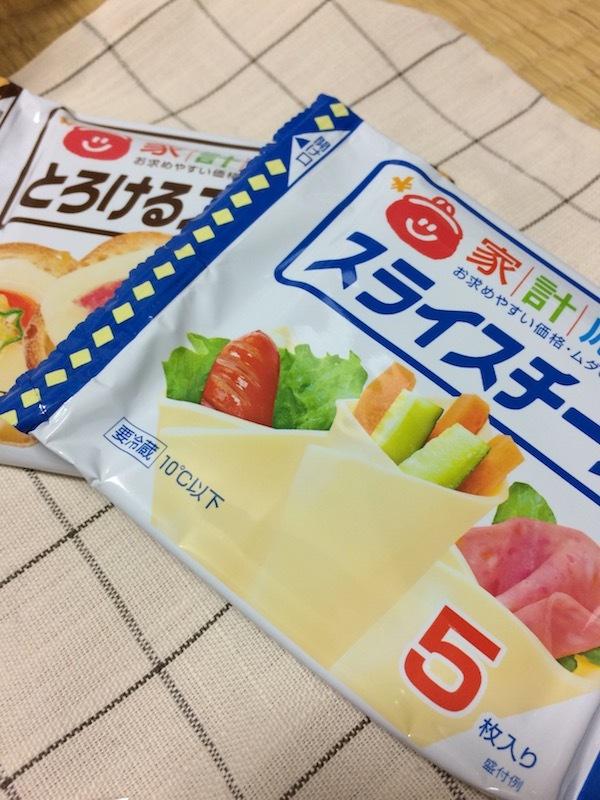 家計応援スライスチーズは5枚入りで価格は95円