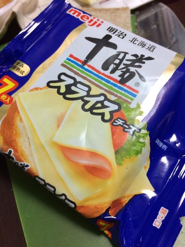 明治北海道十勝スライスチーズ