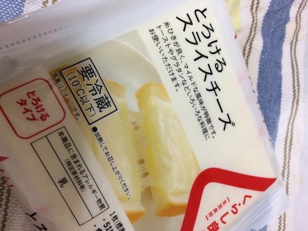 くらし良好(生活良好)とろけるスライスチーズ