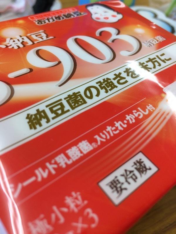 すごい納豆S-903(おかめ納豆) 40g×3