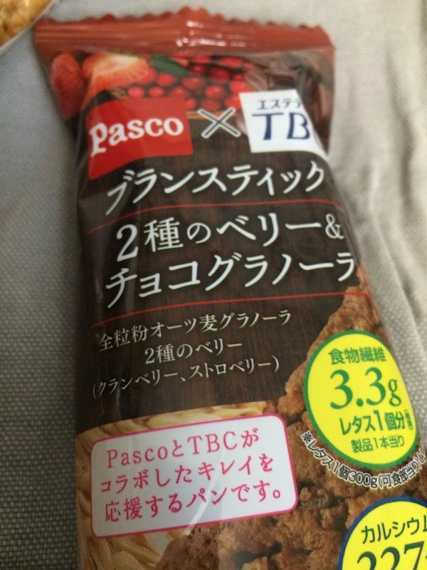 Pasco×TBC ブランスティック 2種のベリー&チョコグラノーラ