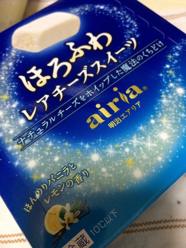 ほろふわレアチーズスイーツ明治エアリア ほんのりバニラとレモンの香り