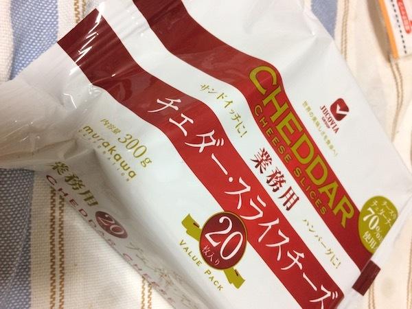 業スー(業務スーパー)ではJUCOVIA業務用チェダー・スライスチーズ20枚入り300gが248円で安い