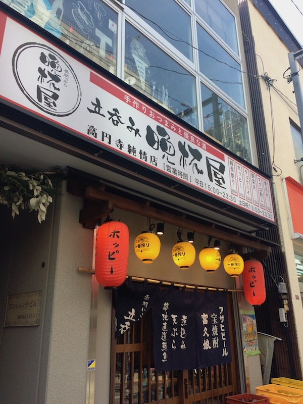 高円寺の立呑み晩杯屋は安いし美味しいのでビジネスランチにおすすめ