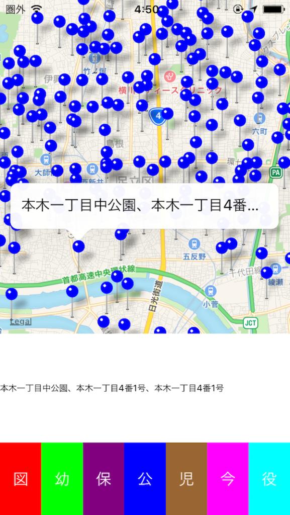 東京都中野区の公園を地図上に一覧表示する