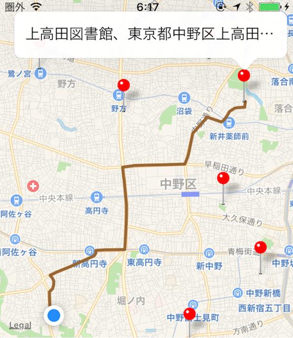 [Swift]現在地から目的地までの2地点の最短経路を表示・削除する方法