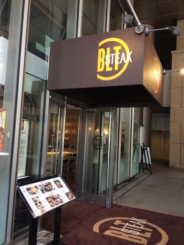 BLTステーキ東京は低価格だし美味しいので六本木のランチにおすすめ