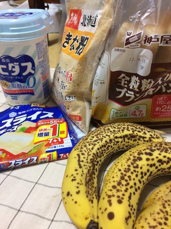 チーズきな粉バナナヨーグルトのサンドイッチはダイエットにおすすめ