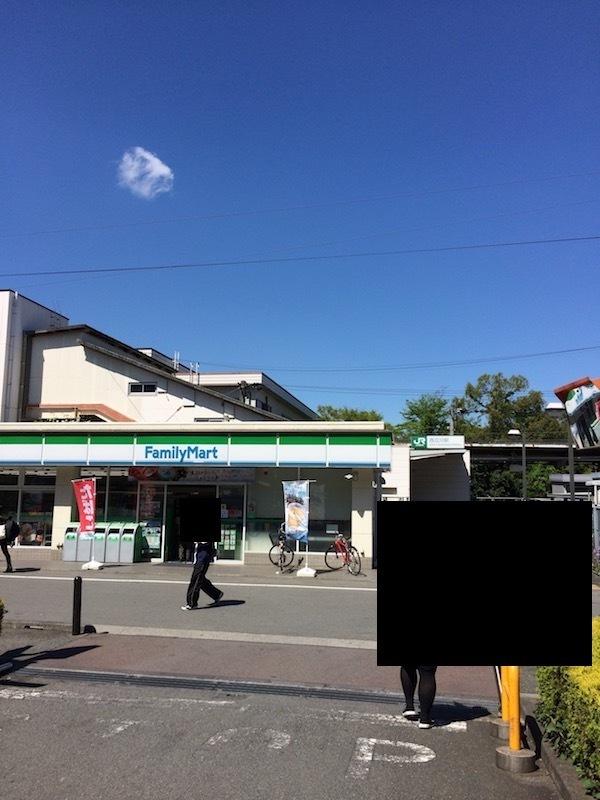ファミリーマート西立川駅店