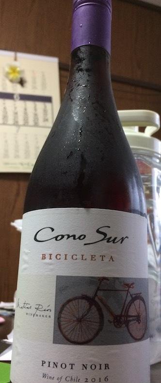コノスルという美味しいワインの味わい表現するポエムのような言葉