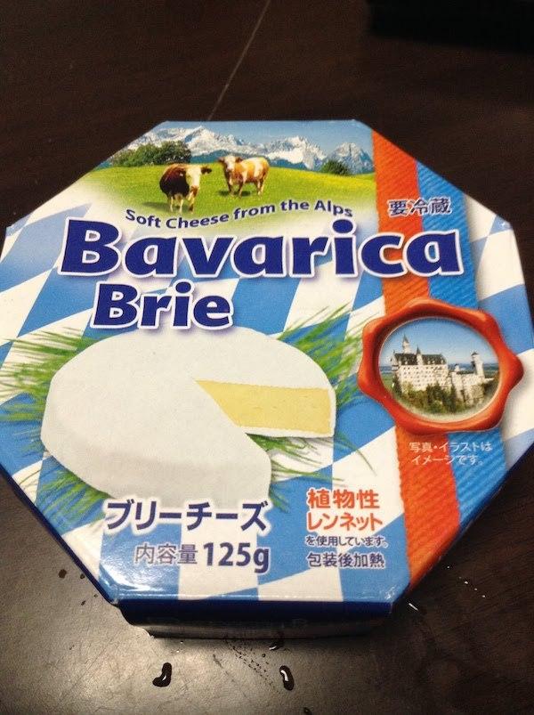 ブリーチーズ 125g 298円