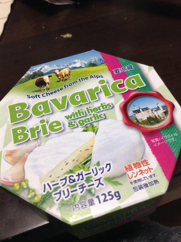 ブリーチーズ ハーブ&ガーリック 125g 278円