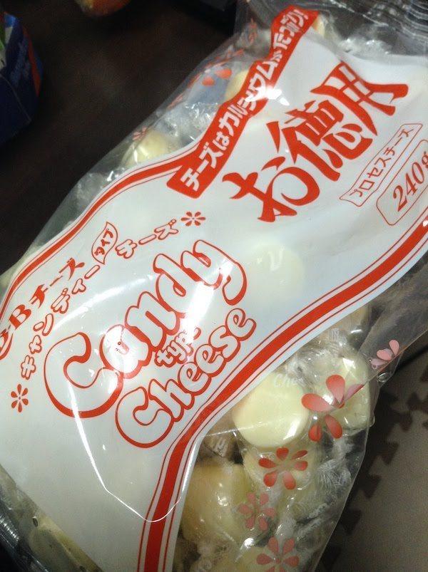 QBB お徳用キャンディータイプチーズ 240g 438円