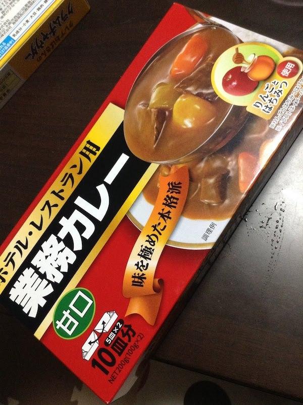 ホテル・レストラン用 業務カレー 10皿分 甘口 99円