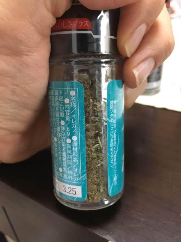 ハチ食品 オレガノ 78円