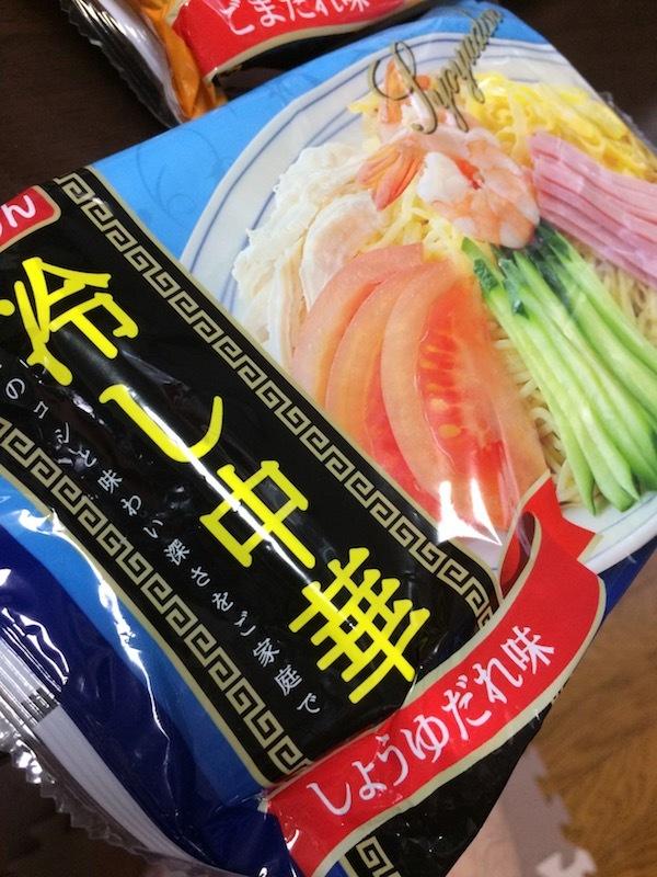 神戸物産冷やし中華
