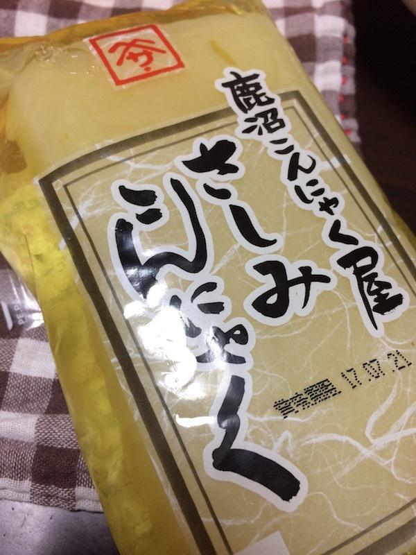木県鹿沼市は古くから在来種という品種のこんにゃく芋の産地として有名