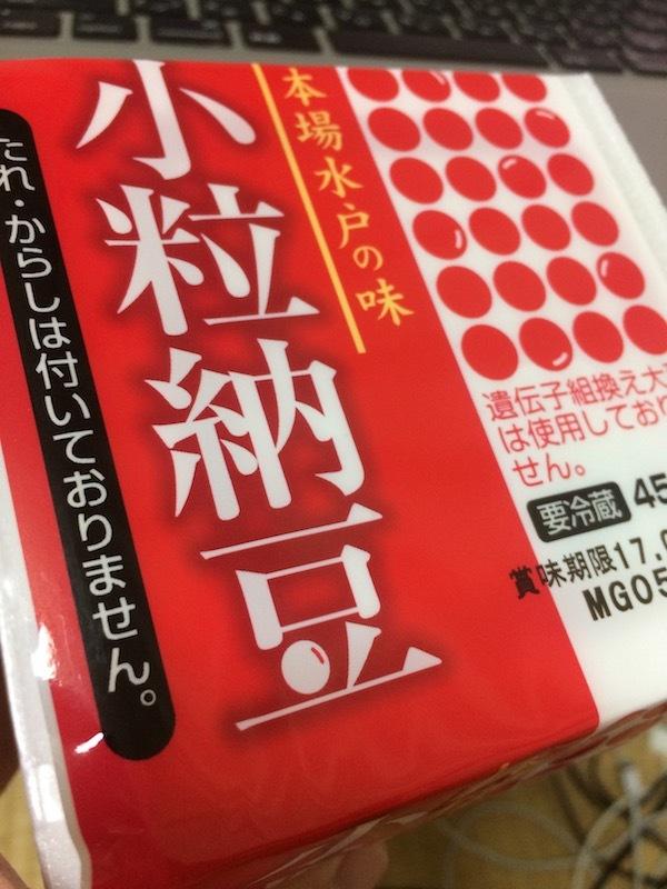 小粒納豆(たれ・からしなし) 45g 3パック入り 39円