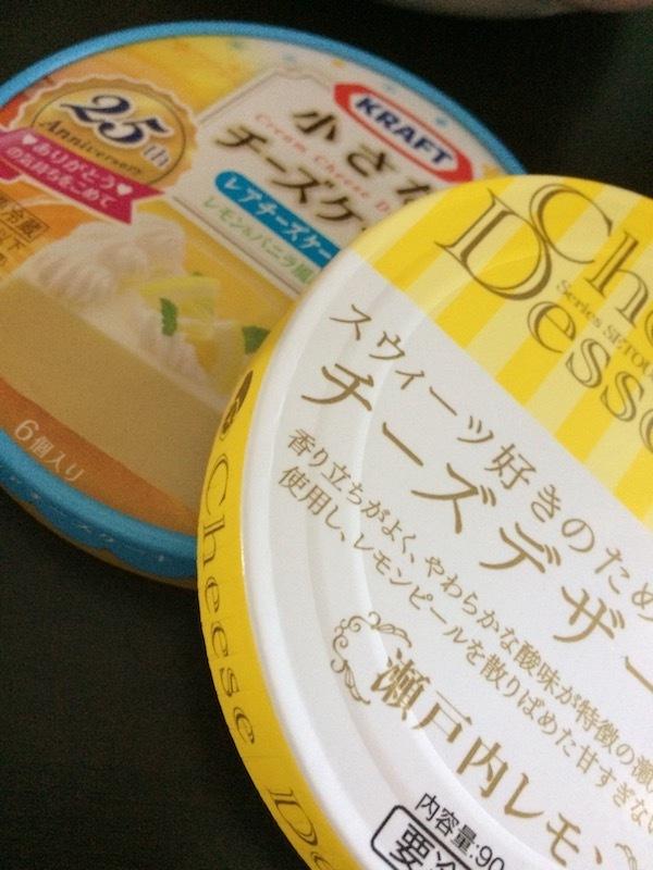 チーズデザートは低価格で美味しいし低糖質でダイエット中におすすめ