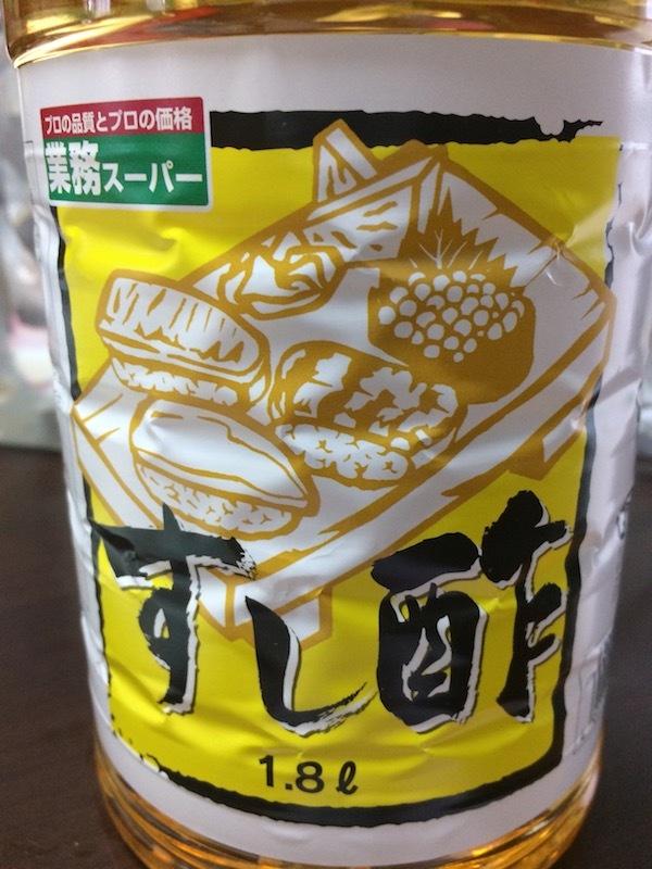 すし酢 1.8リットル 475円