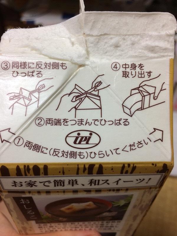 豊田乳業株式会社