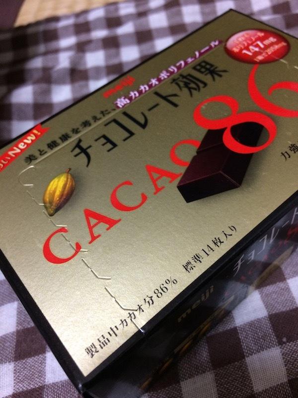 チョコレート効果カカオ86%の味と健康効果、カロリー等