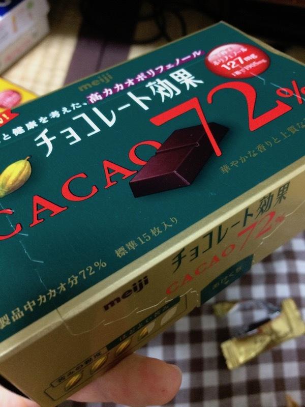 チョコレート効果カカオ72% BOXの味と健康効果、カロリー等