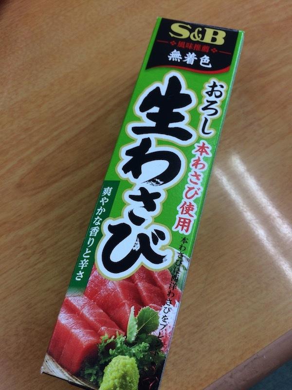 S&B風味推薦おろし生わさび(本わさび使用) 78円