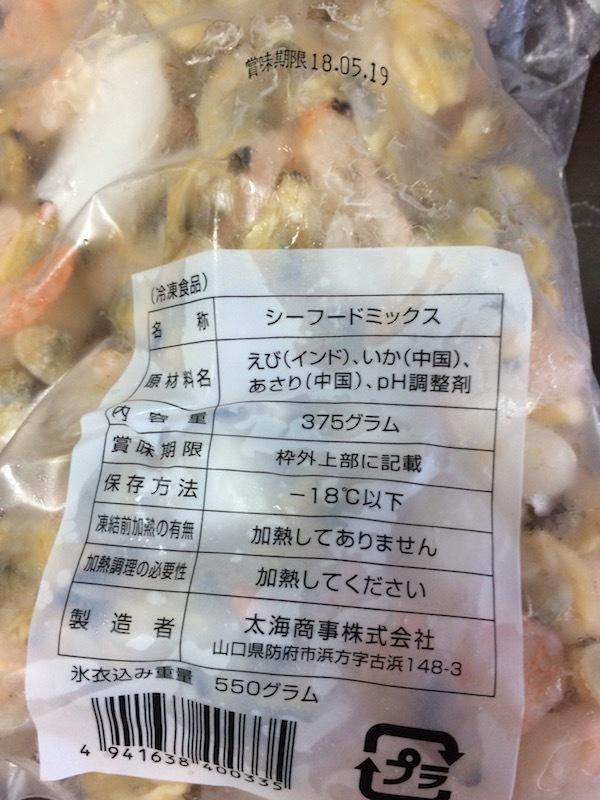 徳用シーフードミックス(えび、いか、あさり) 375グラム 377円