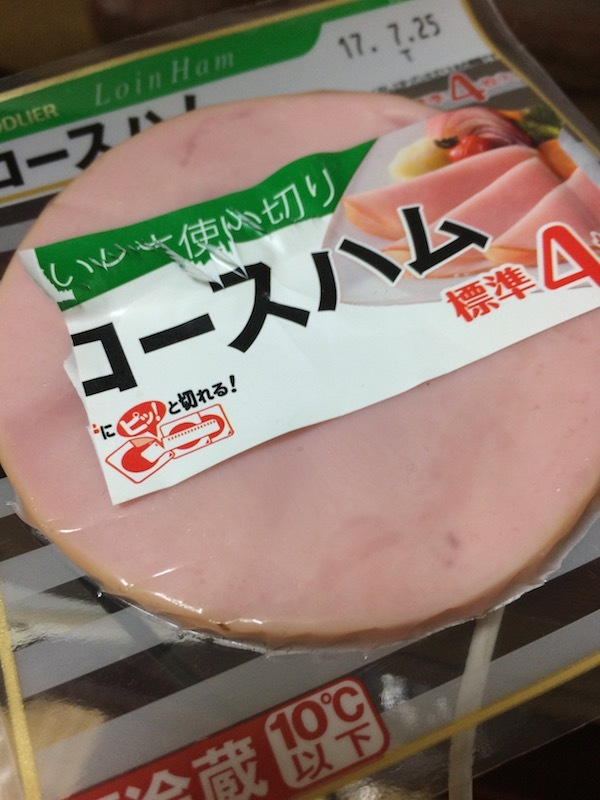 ロースハム4枚入り3連 138円