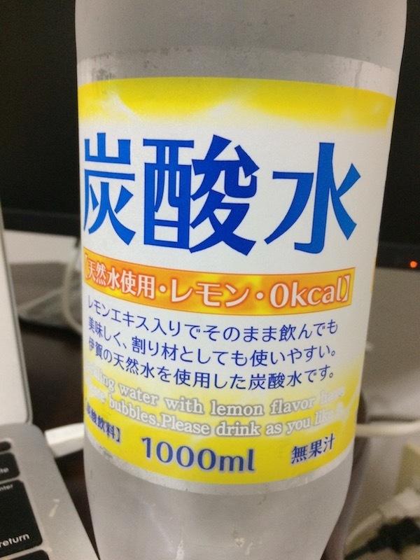 ハレーインク炭酸水(天然水使用) 1リットル 64円