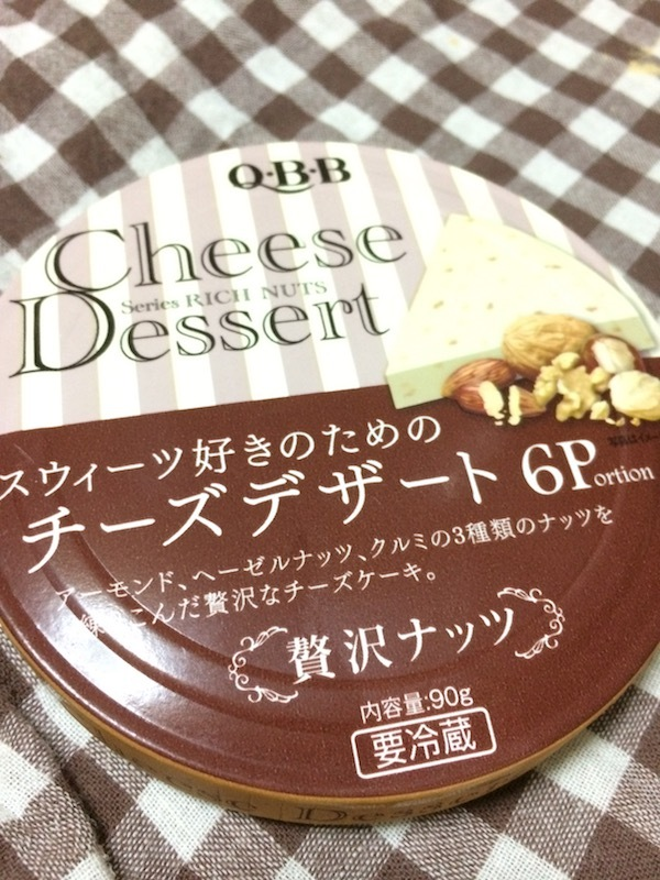 Q・B・B チーズデザート6P 贅沢ナッツ