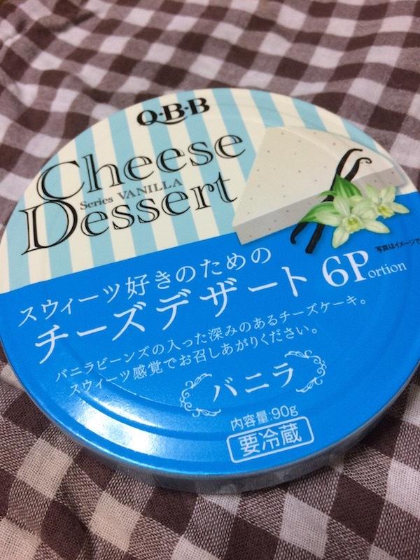 Q・B・B チーズデザート6P バニラ