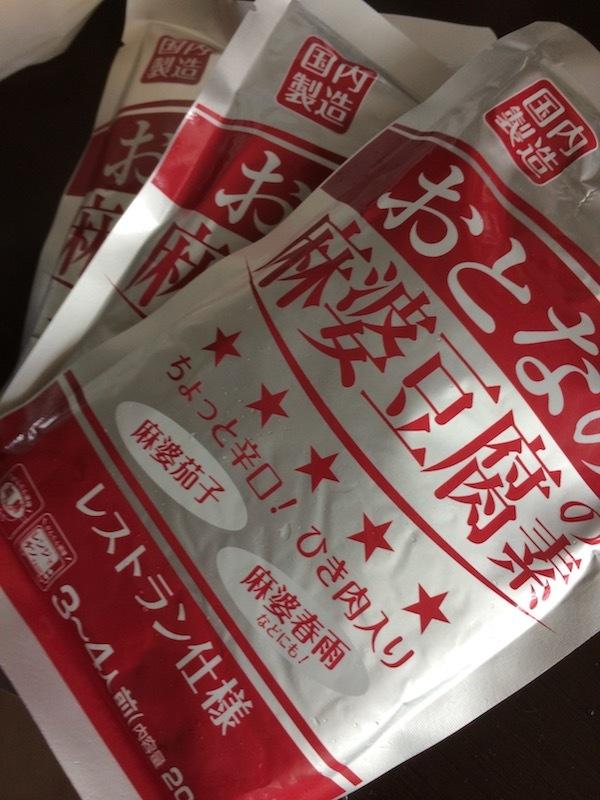 おとなの麻婆豆腐の素 197円