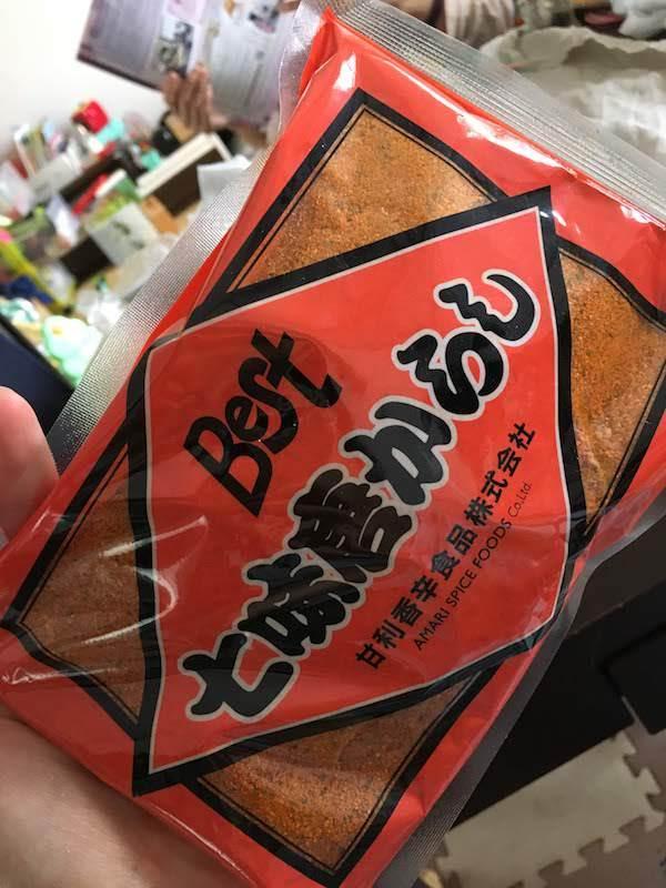 ベスト七味唐からし(甘利香辛食品株式会社) 300g 275円