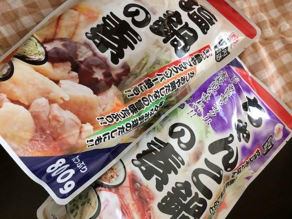 鍋の素 97円