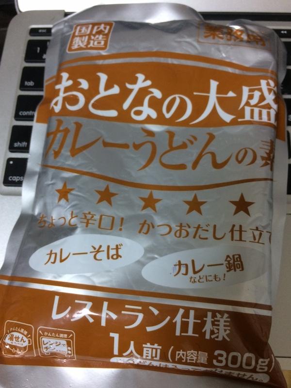 おとなの大盛カレーうどんの素(レストラン仕様) 197円