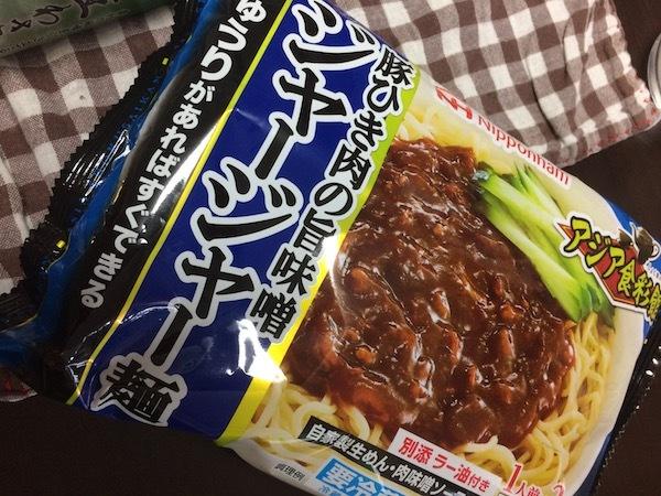 アジア食彩館 ジャージャー麺